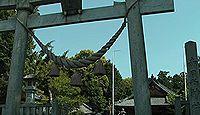 赤日子神社 愛知県蒲郡市神ノ郷町森のキャプチャー