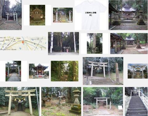 三輪神社 石川県河北郡津幡町北中条のキャプチャー