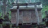 八幡神社 福井県福井市東河原町
