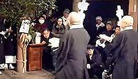 重要無形民俗文化財「修正鬼会」 - 1200年以上の歴史を有する大分県国東半島の年頭行事のキャプチャー