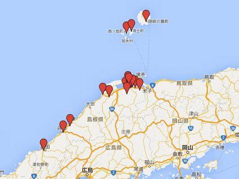 島根県の旧県社のキャプチャー