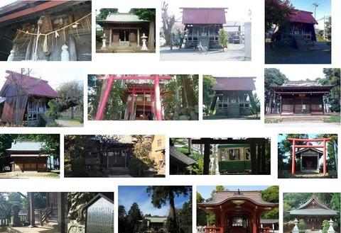 五霊神社 神奈川県伊勢原市上粕屋790のキャプチャー