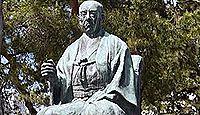 福井神社 - 幕末の尊王派重鎮・松平春嶽を祀る、戦後再建された社殿は独特な設計