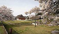 篠山城 丹波国(兵庫県篠山市)のキャプチャー