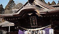 水戸八幡宮 - 江戸時代以前の本殿が現存、天然記念物「オハツキイチョウ」や火伏せの神