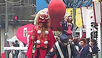 温泉神社(別府市青山町) - 別府温泉の鎮守神、別府八湯温泉まつりの開会奉告祭と神輿