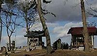 下増田神社 - 平安期の創祀とも伝わる神明社、東日本大震災で被災も本殿などは無事