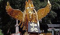 誉田八幡神社 千葉県習志野市大久保