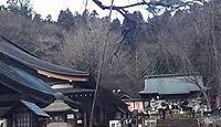 南湖神社 福島県白河市菅生舘のキャプチャー