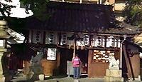 住吉神社 大阪府寝屋川市木田町のキャプチャー