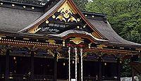 大崎八幡宮 - 伊達政宗が寄進した国宝社殿と、正月のどんと祭で知られる乾の守護神