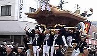 伯太神社 大阪府和泉市伯太町のキャプチャー