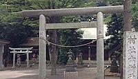 給田六所神社 東京都世田谷区給田