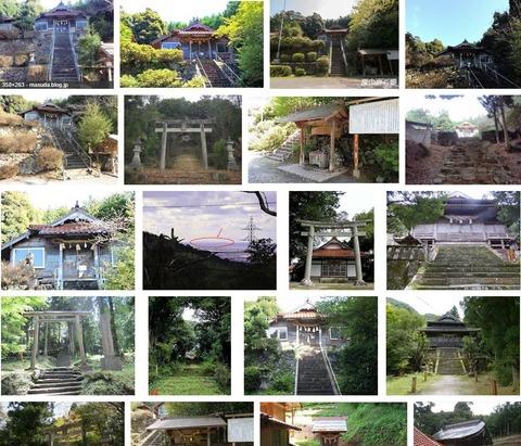佐毘売山神社 島根県益田市乙子町のキャプチャー