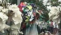 小宮神社 東京都あきる野市草花のキャプチャー