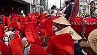 朝日神明社(大阪市) - 浪速三神明の東向き朝日神明宮と、皇大神社が明治期に合祀