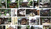 日吉神社 鳥取県鳥取市布勢の御朱印