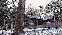 月夜見宮 - 神宮125社、外宮・別宮 ツクヨミとその荒魂を同じ社殿で祀る神社