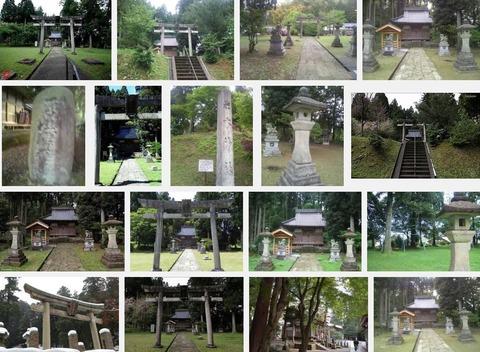 岩本神社 石川県能美市岩本町のキャプチャー