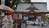 若宮八幡社(大分市) - 鎌倉期の創建、大友氏館の裏鬼門、7月大祭でチキリン巡行など
