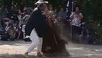重要無形民俗文化財「諸鈍芝居」 - 古歌舞伎思わせる、平家の落人、平資盛が伝えたとものキャプチャー