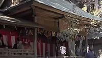 木内大神 千葉県香取市木内