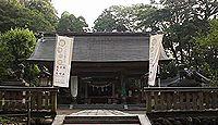 狭野神社 - 第五代孝昭天皇の時代に、神武天皇生誕の地で創建された、パワースポット