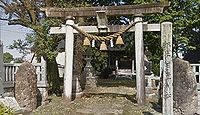 日置神社 富山県中新川郡立山町日中のキャプチャー