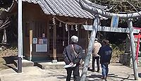 回天神社 大分県速見郡日出町大神のキャプチャー