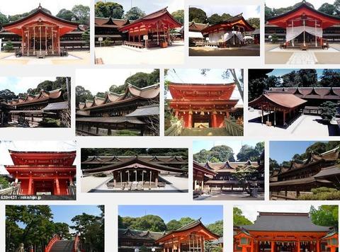 国宝「住吉神社本殿」(山口県下関市)のキャプチャー