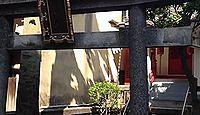 箭弓稲荷神社 東京都台東区浅草のキャプチャー