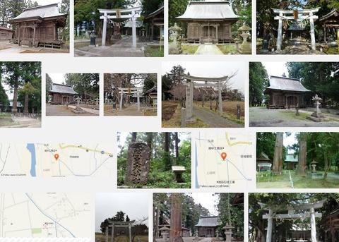 住吉神社 宮城県角田市枝野郡山のキャプチャー