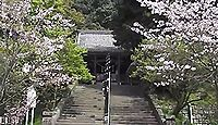 精矛神社 鹿児島県姶良市加治木町日木山のキャプチャー