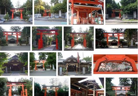 御霊神社 奈良県五條市中之町のキャプチャー