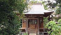 厳島神社 東京都目黒区碑文谷のキャプチャー