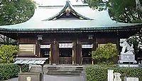 若宮八幡社 愛知県名古屋市中区栄のキャプチャー