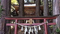 高尾神社 東京都あきる野市高尾