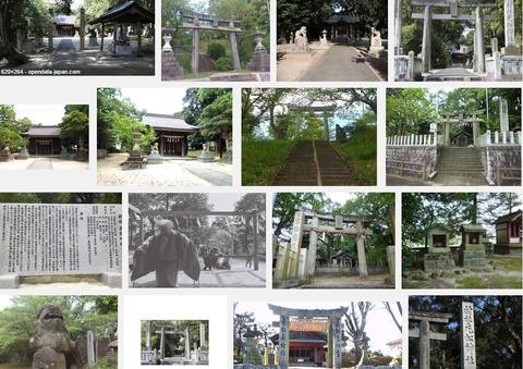 老松神社 福岡県嘉穂郡桂川町土師のキャプチャー