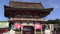 伏見稲荷大社 - 稲荷神社の総本社、初詣・外国人観光の定番、日本最強の食物神