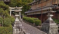 二宮神社(丹波市氷上町) - 江戸中期の創建、クシナダ祀る八柱神社から改称