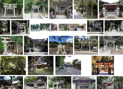 那須加美乃金子神社 長崎県対馬市峰町志多賀のキャプチャー