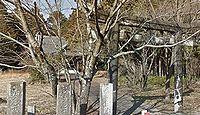 御間都比古神社 徳島県名東郡佐那河内村のキャプチャー