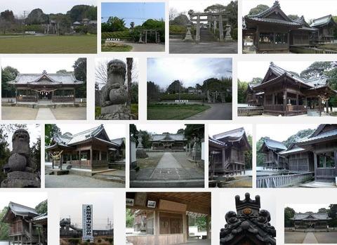 二葉山神社(大分県宇佐市大字下敷田字西八龍780)