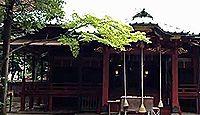 氷川神社(東京都港区赤坂) - 八代将軍吉宗の命で遷座、その際造営された社殿