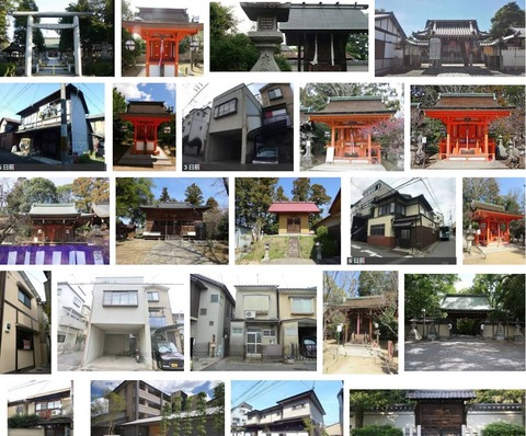 神明社 京都府京都市上京区馬喰町のキャプチャー