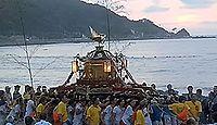 奥津比咩神社 - 『万葉集』に詠われた舳倉島に鎮座、輪島大祭の一社で、重蔵神社の妃神