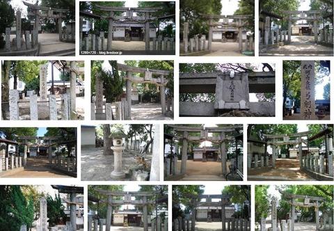 弓削神社 大阪府八尾市東弓削のキャプチャー