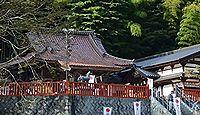 早馬神社 - 早馬山山頂に奥宮、早馬山を望む入り江に里宮が鎮座する鎌倉期創建の古社