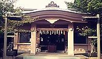 高山神社(津市) - 明治創建、津城址に鎮座、安濃津藩祖で築城の名人・藤堂高虎を祀る