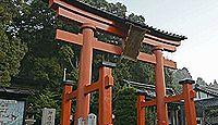 敢國神社 三重県伊賀市一之宮のキャプチャー